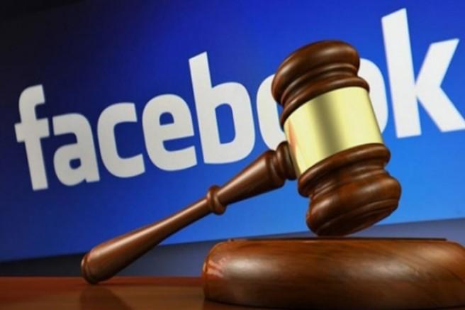 Facebook'a 5 milyar dolarlık tarihi ceza