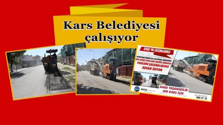 Kars Belediyesi Yusufpaşa mahallesinde yol çalışmalarına devam ediyor