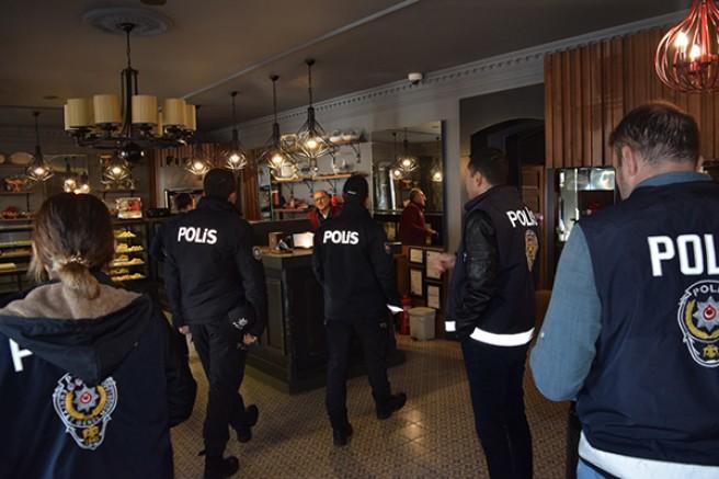 """Kars Polisinden """"Türkiye Güven Huzur Uygulaması"""""""