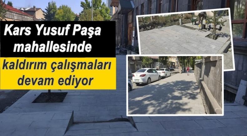 Kars Yusuf Paşa mahallesinde kaldırım çalışmaları devam
