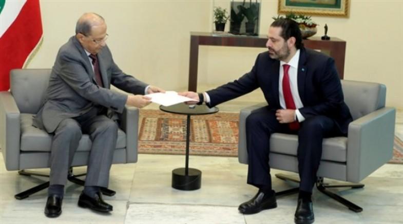 Lübnan'da Cumhurbaşkanı Avn, Hariri'den görevde kalmasını istedi
